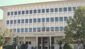 Καταγγελία του Δ.Σ. του Δ.Σ. Ιωαννίνων για τον τρόπο λειτουργίας της Συντονιστικής Επιτροπής των Δικηγορικών Συλλόγων Ελλάδος