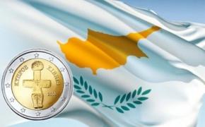 Η Ελλάδα και η Κύπρος στην αρχιτεκτονική της Γερμανικής ηγεμονίας στην Ευρώπη (Γ. Κοντογιώργης) –video