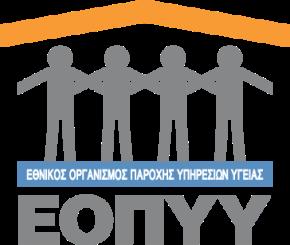 Το Υγειονομικό Προσωπικό του τ. Τ.Υ.Δ.Α. υπενθυμίζει στην ηγεσία του Δ.Σ.Α. τις υποχρεώσεις της για τη διασφάλιση των συμφερόντων των ασφαλισμένων – δικηγόρων της Αθήνας! Ακούεικανείς;